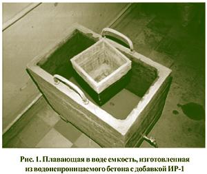 газобетонного блока фундамента гидроизоляция